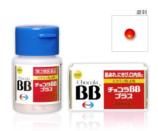pic-lineup-bb-01.jpg