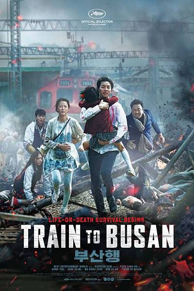 Train_to_Busan_Poster.jpg