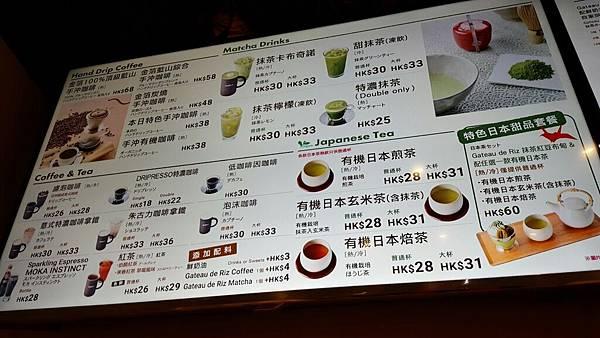 1231香港行_170120_0081.jpg