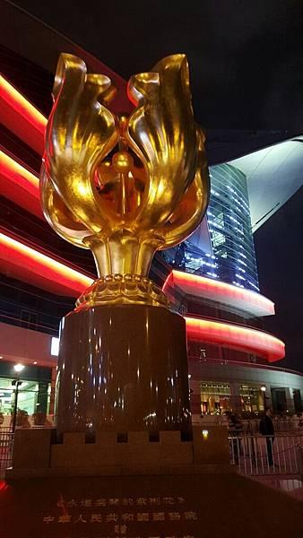 1231香港行_170202_0140.jpg