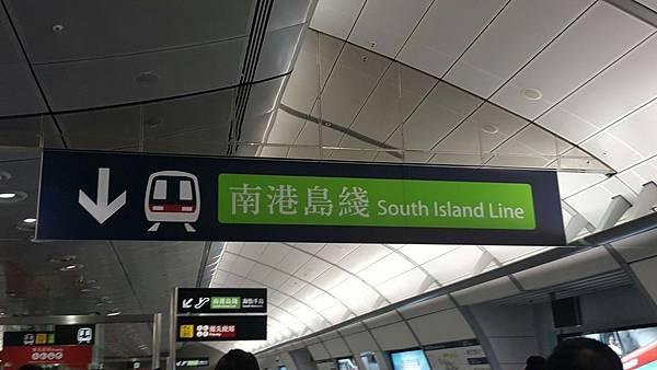 11香港行_170214_0030.jpg