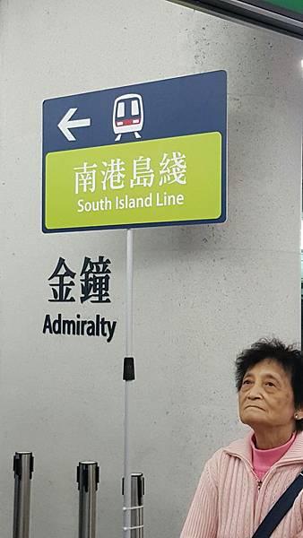 11香港行_170214_0031.jpg
