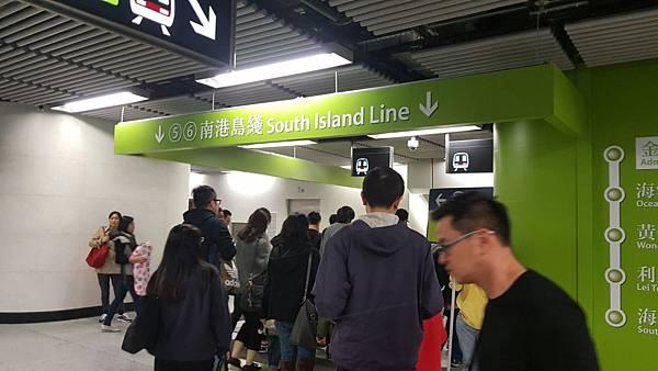 11香港行_170214_0028.jpg