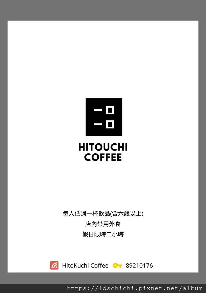 Coffee 咖啡_頁面_1.jpg