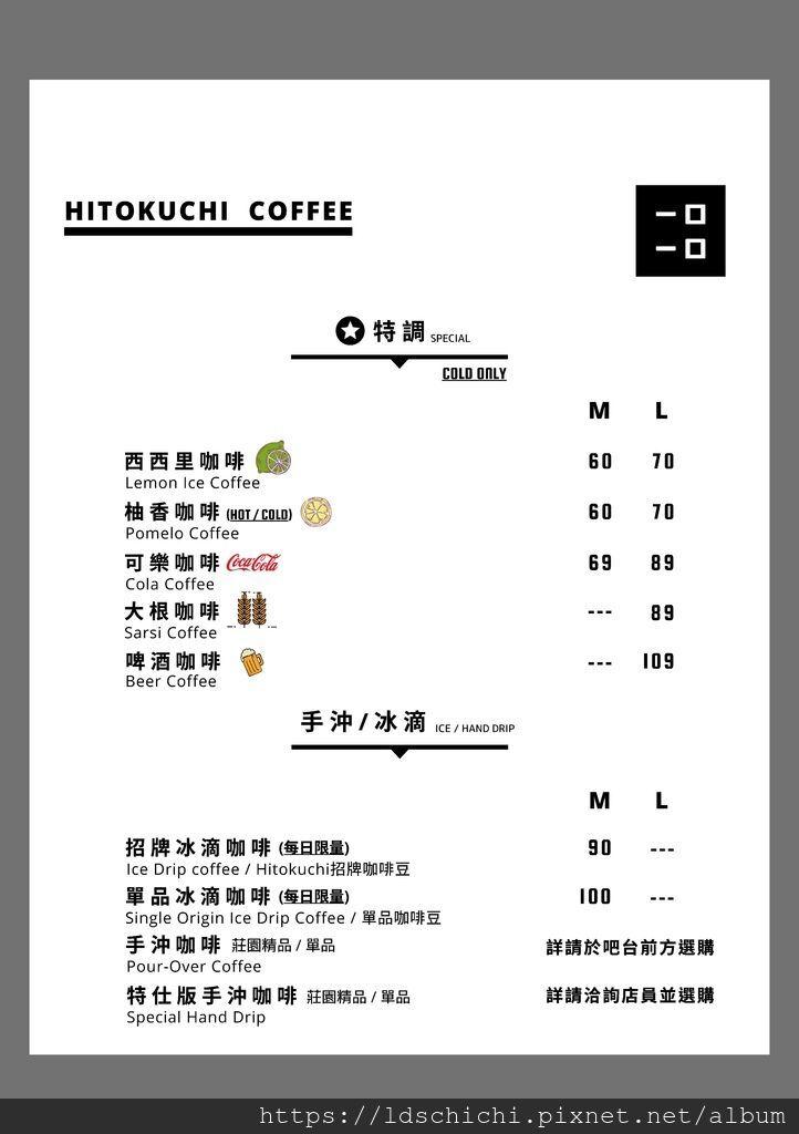 Coffee 咖啡_頁面_4.jpg