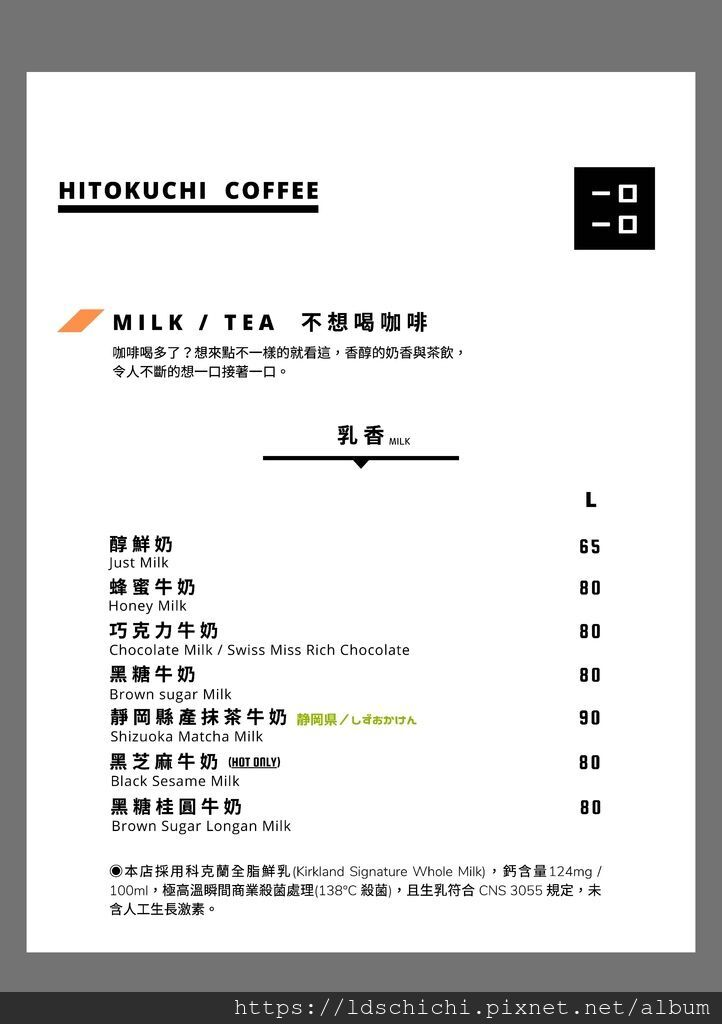 Coffee 咖啡_頁面_5.jpg