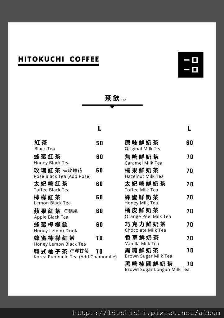 Coffee 咖啡_頁面_6.jpg