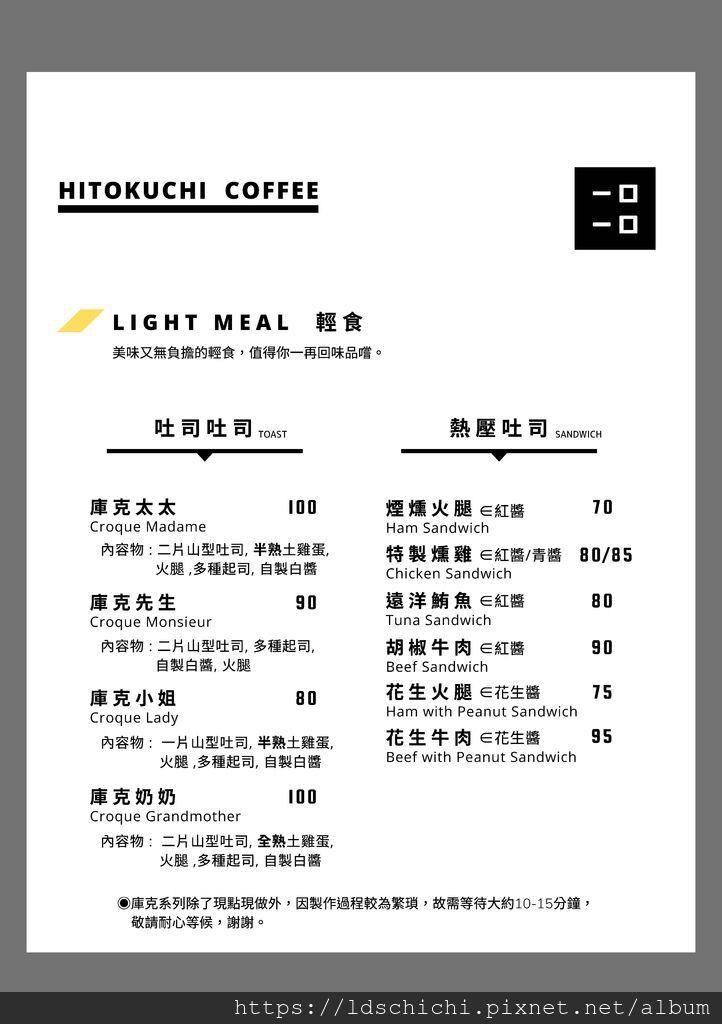 Coffee 咖啡_頁面_7.jpg