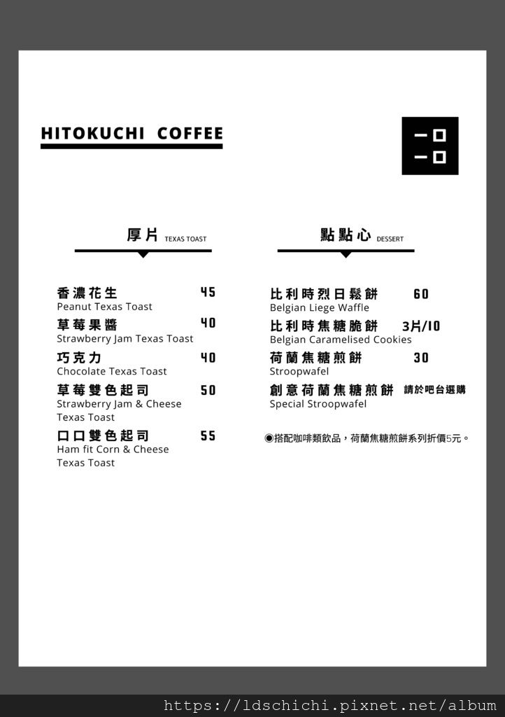 Coffee 咖啡_頁面_8.jpg