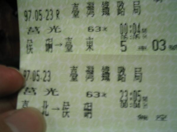 102_0229.JPG