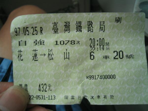 102_0283.JPG