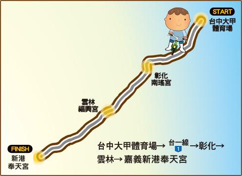 2014 萬人崇拜map