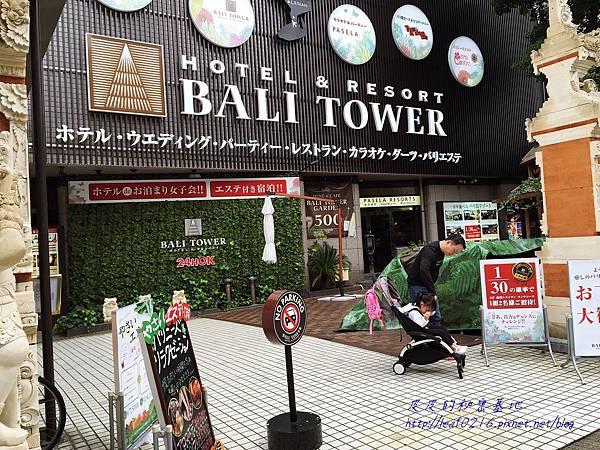 BALI TOWER.JPG