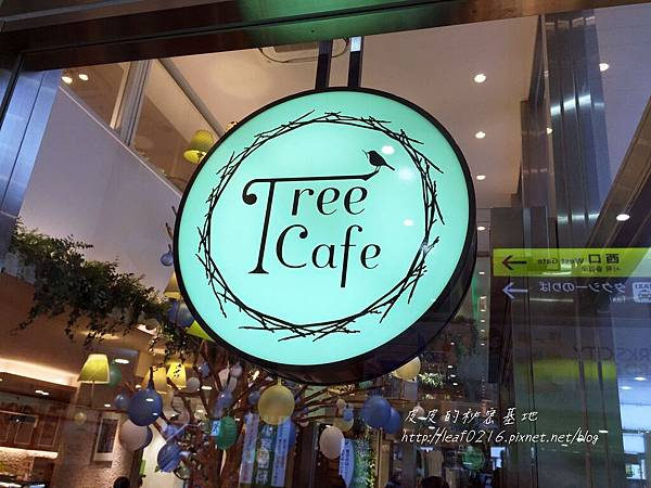 TREE CAFE.JPG