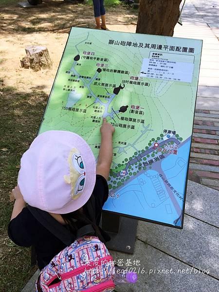 獅山地圖.JPG