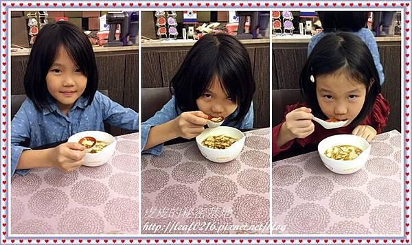姊妹吃豆花.jpg