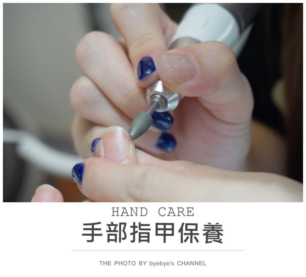 ::手部保養::有趣的指甲保養體驗▲艾莎美甲沙龍
