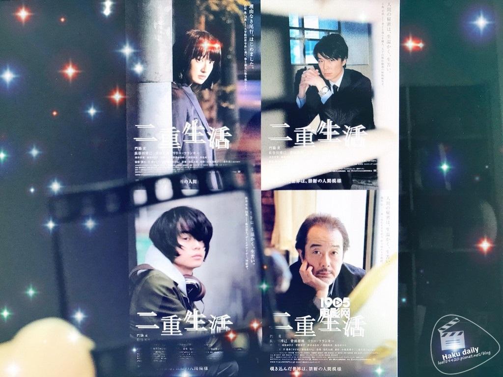 Movie_180809_0030.jpg