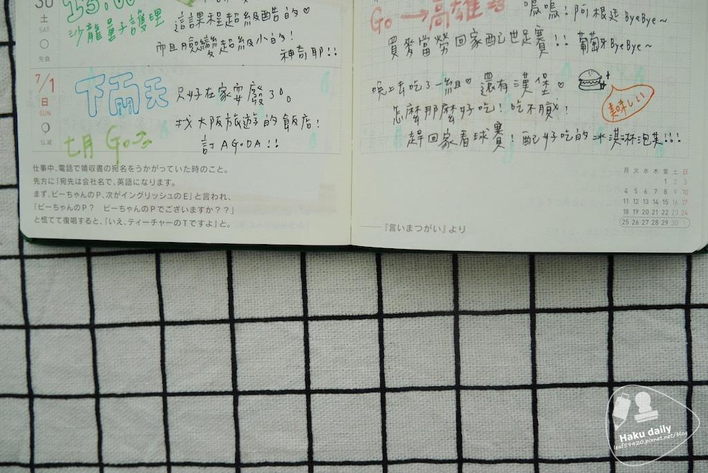 P1260025.JPG
