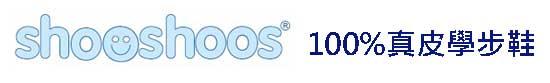 shoo-logo.jpg
