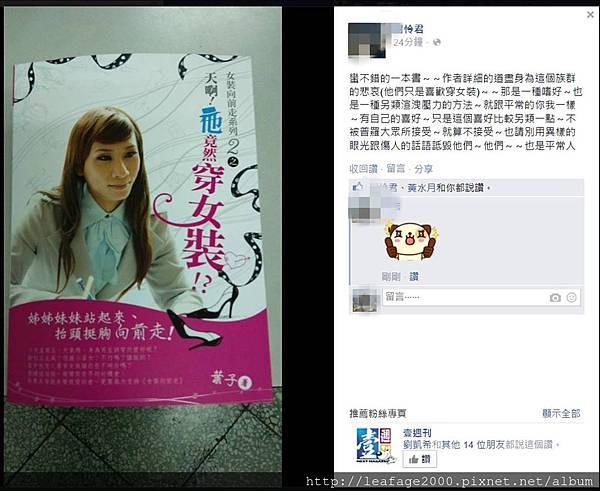 141203謝怜君_conew1.jpg