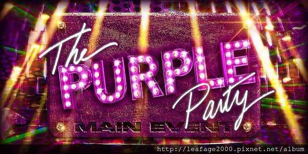 FEATURE_PurpleParty2015.jpg