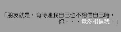 好朋友_conew1.jpg