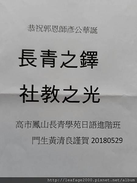 黃清良教授