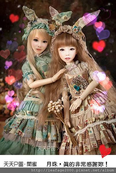 圖片2_meitu_1.jpg