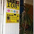 20140304-039.jpg