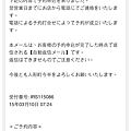 20150415-007.PNG