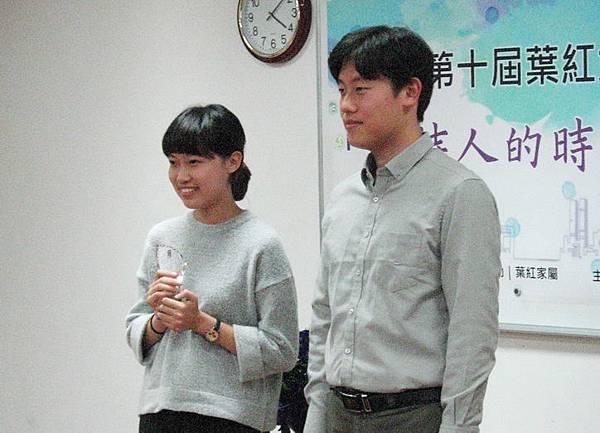 葉紅家屬代表頒獎給首獎得主黃鈺婷