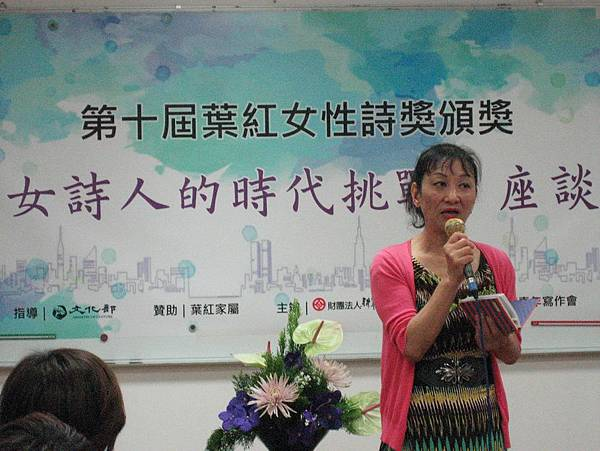 評審代表馮青老師發表總講評