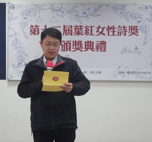 13_現場揭曉得獎名次,決審會議召集人林于宏教授宣布六名佳作得主.jpg