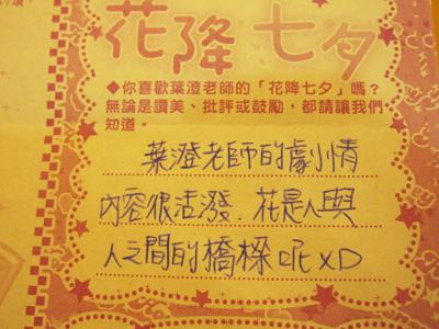 名言 (6)