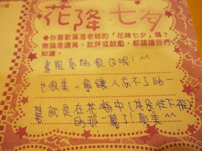 結尾 (1)