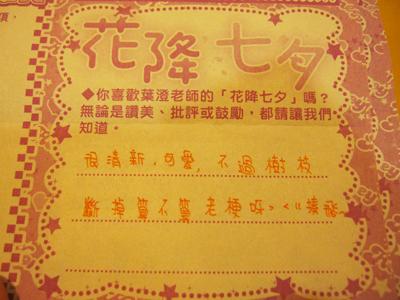 劇情 (2)