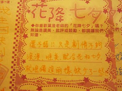 劇情 (5)
