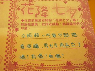 劇情 (8)