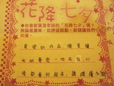 劇情 (9)