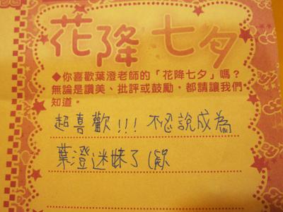 劇情 (10)