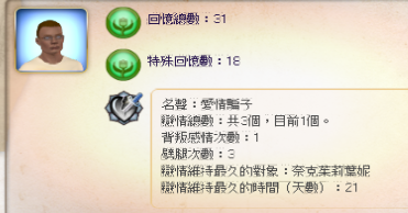 2013-04-26_172408