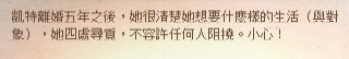 2013-04-27_201035