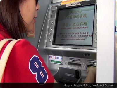 視障者使用產品障礙-ATM2