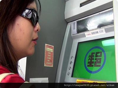 視障者使用產品障礙-ATM1