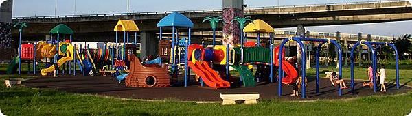 公園遊樂設施