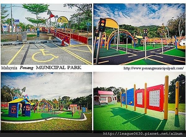 馬拉西亞檳島市政局公園