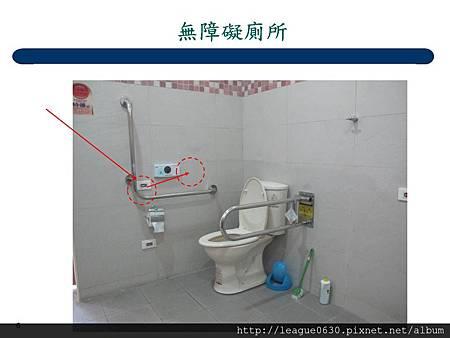 5.1031103 布袋港無障礙會勘-無障礙廁所(1)