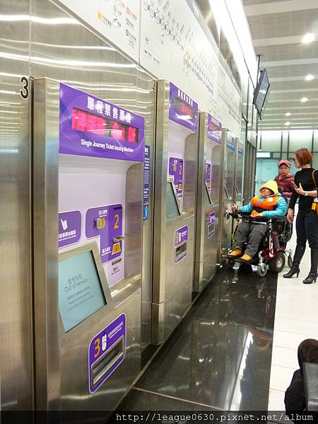 桃園捷運自動售票機、加值機