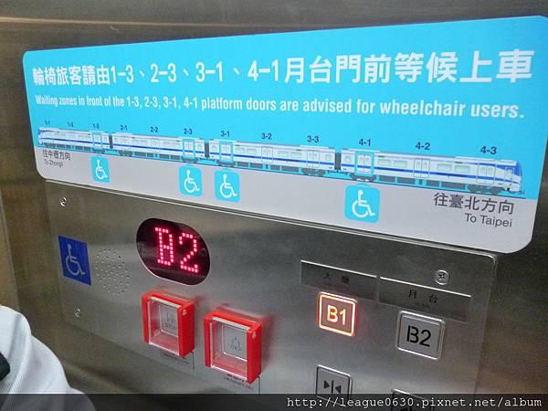 桃園捷運電梯內標示車廂輪椅區位置